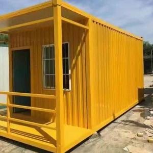 你知道3×6米的赣州集装箱需要多少钱吗?