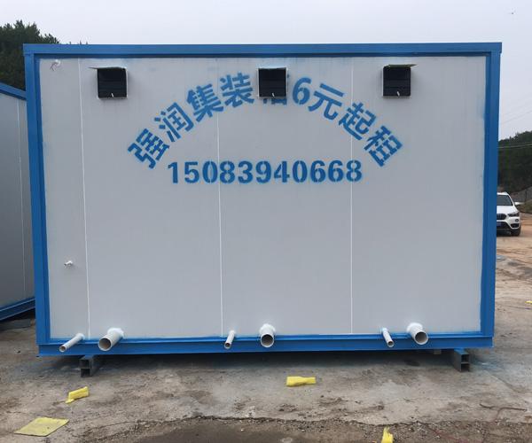 集装箱厕所厂家