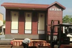 赣县集装箱公共厕所