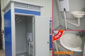 赣县集装箱卫生间