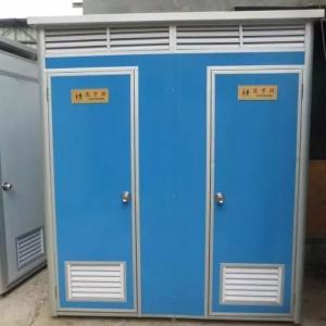 集装箱厕所报价
