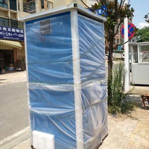 集装箱厕所批发